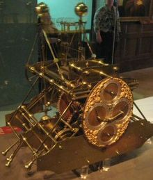 Harrison's first sea clock (H1) Source: Wikimedia Commons