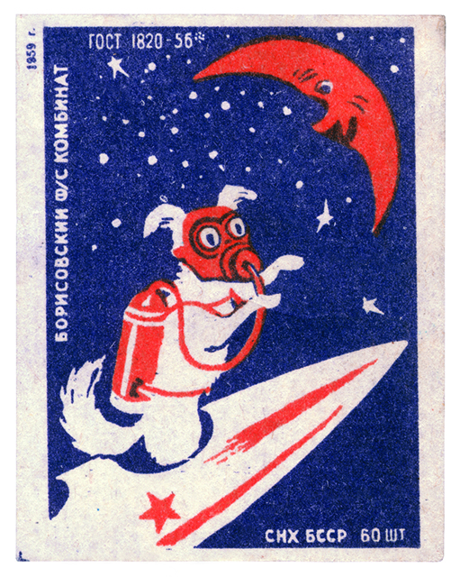 A matchbox label from 1959, showing a space dog flying to the Moon. (Photo: © FUEL Publishing/Marianne Van den Lemmer)