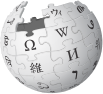 Wikipedia logo Source: Wikipedia