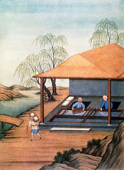 An 18th-century Chinese paper mill. Credit De Agostini/Getty Images
