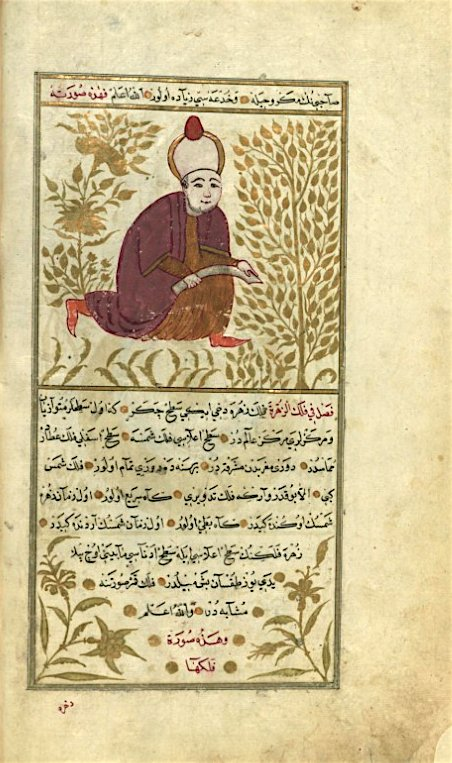 Personification of Mercury in Turkish version of the 'Wonders of Creation' by al-Qazwini, 1717