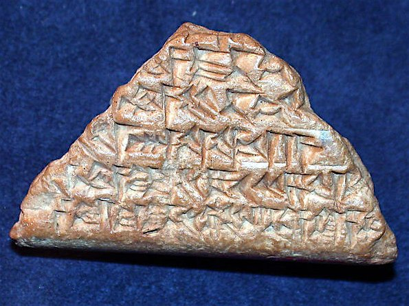 Mesopotamian cuneiform clay fragment regarding the visibility of Mercury, c. late 1st millennium BCE