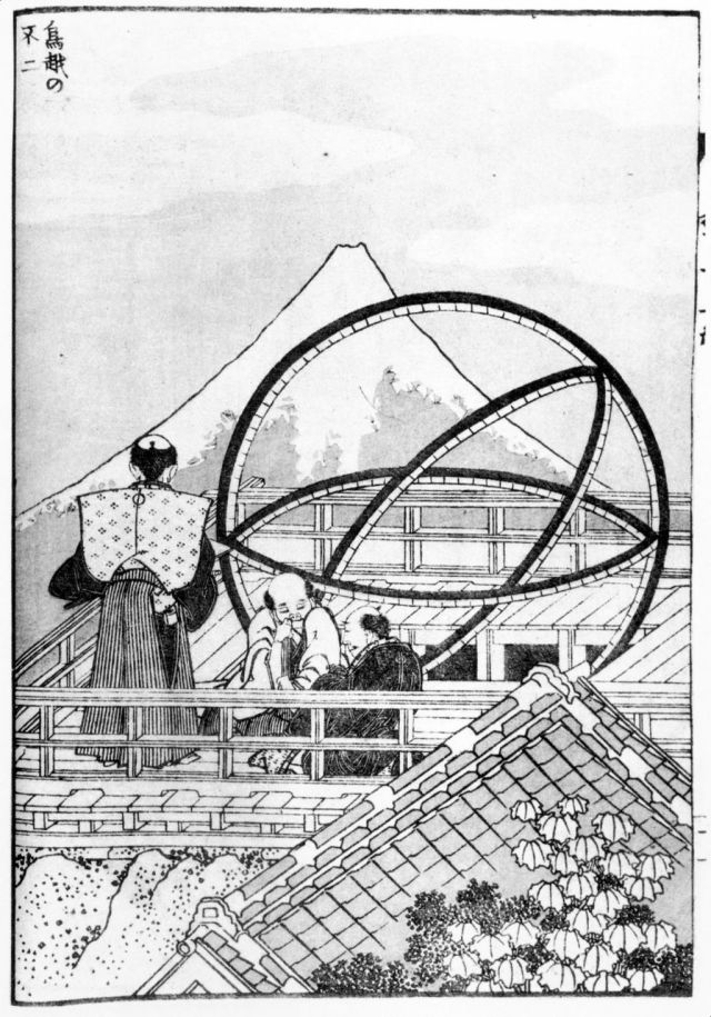 Hokusai: observatory of the Calendar Bureau during the Edo period,  astronomers working on the roof, Mt. Fuji in the background