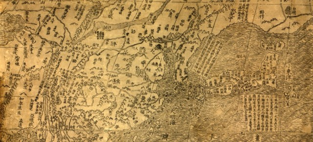 Part of Mateo Ricci's 1602 World Map