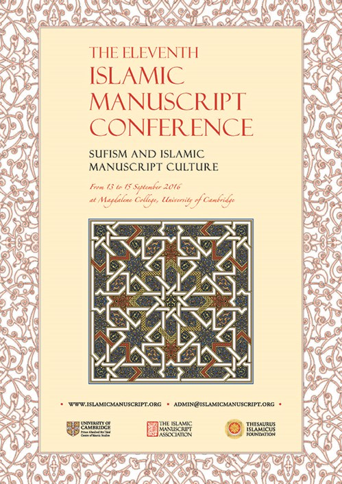 11th-islamic-manuscript-conference-poster-en_499x705