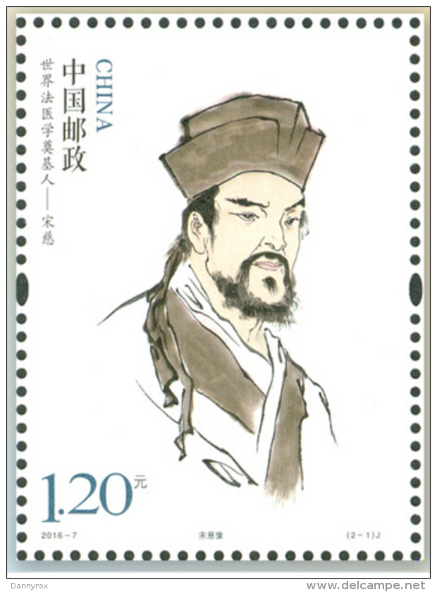 """Song Ci, the """"father of forensic medicine/science"""""""
