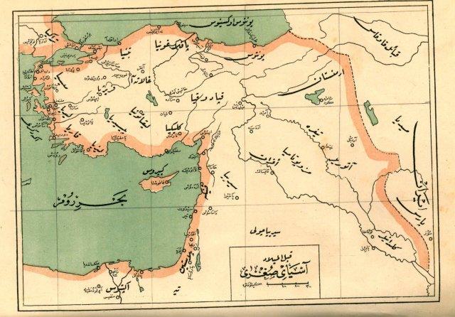 Asya as-Sughra (Asia Minor) qabla al-Milad (before the birth of Christ) Jughrafiya-i Osmani (1332)